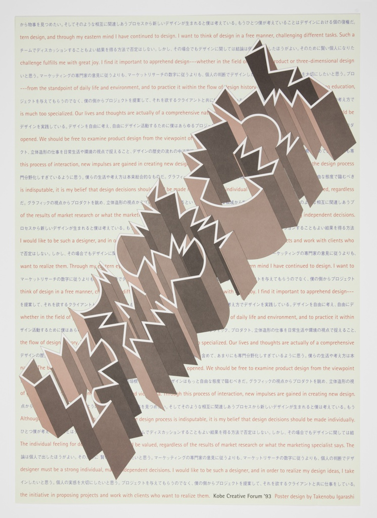 Poster, Kobe Creative Forum