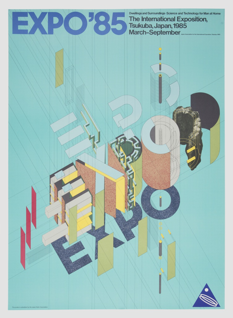"""On blue ground, typographical poster design for a Japanese exposition. Floating at center, the word """"EXPO"""" made up of axonometric letterforms, each with several layers peeled away and floating abstractly above, below, and at the sides of the word. At lower right, a blue triangle with layered white oval lines surmounted by a white circle."""
