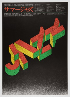 On black ground with speckled white pattern at lower composition, typographical design with 3D axonometric letterforms in red, green, and yellow spelling JAZZ. Printed Japanese text in white and red at upper margin.