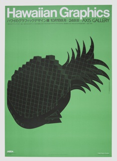 On green ground, a black 3D rendering of a pineapple in isometric grid.