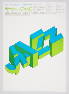 On white ground, typographical design with 3D axonometric letterforms in blue and green spelling JAZZ. Printed Japanese text in green and blue at upper margin.