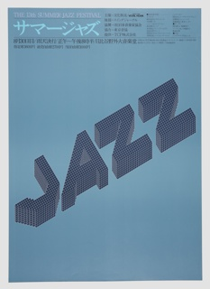 On blue ground, typographical design with 3D axonometric letterforms in dark blue spelling JAZZ. Printed Japanese text in black and blue at upper margin.