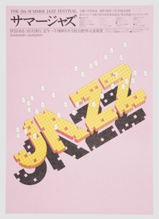 On pink ground, typographical design with 3D axonometric letterforms in yellow spelling JAZZ. Cubic holes throughout the letterforms correspond to small white cubes hovering above the design; the shadow of the letters visible in black behind the word. Printed Japanese text in black at upper margin.