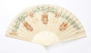Pleated fan. White gauze leaf with Algerian-style embroidery. Sticks are plain ivory.