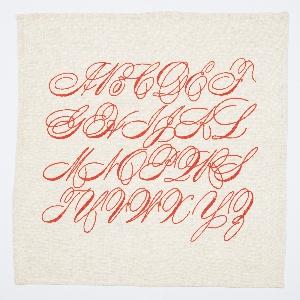 Two Napkins, Spencerian Alphabet