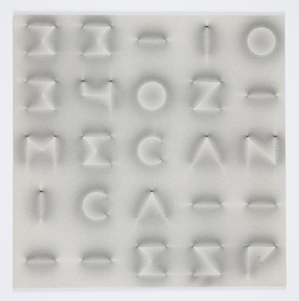 Album Cover, Mecanica, 2015