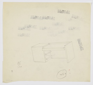 Drawing, Design for Desk, 1929–1934