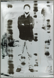 "At center a faceless man standing with arms folded wearing a dark shirt and light pants.   At far top right a smaller scale of a faceless man standing with hands in his pant pockets.  Throughout poster there are smears.  At top center right vertically printed ""In China""."