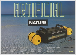 Photographic color reproduction of a beach with a sculpture in the right foreground by Ashley Bickerton. The sculpture is a floating waste transporter with yellow floatation tanks, with the following text printed in white across the front: FLOATING TRANSPORTER FOR THE WASTE PRODUCT OF ITS OWN CONSUMPTION. Printed in yellow ink, block text, top center: ARTIFICIAL. Printed in white block letters inside a black rectangle, directly below: NATURE. The exhibition dates, location, opening times, list of participating artists, curator's name, contact information, and publication details are printed in white across the lower portion of the sheet in English and Greek. Verso: Eight color photographic reproductions with short phrases of different sizes in yellow text inside black boxes superimposed, creating captions that are juxtaposed with the images.The images are as follows, top row, from left to right: a woman's face with a test tube; a muscle man in water; computer simulation of a seated infant; a nude male in a landscape. Bottom row, from left to right: Elvis Presley waterskiing; a woman in a sauna; a robotic arm; an abnormally shaped child's head. The words appear as follows, top row, from left to right: culture; packaged; artificial intelligence; hyperhuman; computer simulation; genetic engineering; post-natural nature; radical spirit; fantasy. Bottom row, from left to right: virtual reality; surrealized; plasticized; geometric abstraction; self improvement; biotechnology; waste products; mutations; end.