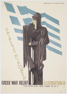 Poster, Xairete Nikomen