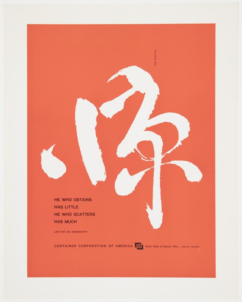 Print, Great Ideas of Eastern Man Series Featuring Lao-Tzu