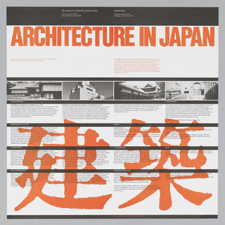 Poster featuring black text on a white ground; black and white photographs of architecture; divided into registers by black horizontal bands. Orange title across top: ARCHITECTURE IN JAPAN; Japanese characters in lower section.