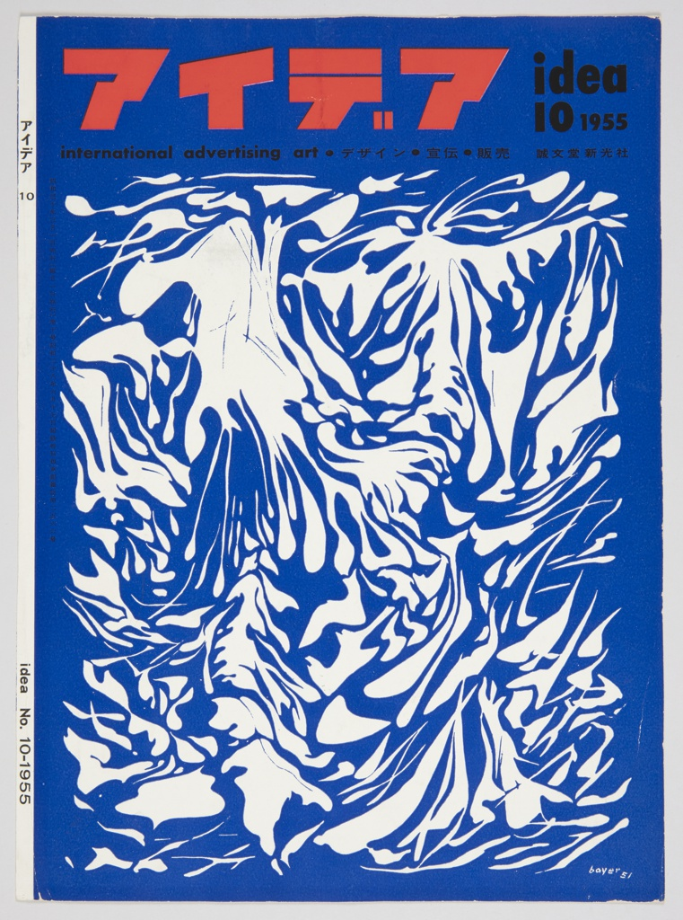 "Magazine cover design for idea, No. 10 featuring a design of plant-like forms in white against a dark blue background. Appears to be a design by Bayer from 1951. The text ""idea 10 1955"" appears at the top right of the design in black, with red Japanese characters on the left. The small text ""international advertising art,"" followed by Japanese characters, appears directly underneath in black. Japanese characters and ""10"" appear at the top, and ""idea No. 10-1955"" at the bottom, of the spine, both printed in black against a white background. Verso: Japanese advertisements in black and white. Notations in graphite and pen and pink ink."