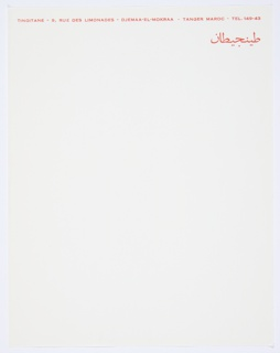 Letterhead for Tingitane featuring orange printed text at top: TINGITANE - 9, RUE DES LIMONADES - DJEMMA - EL-MOKRAA - TANGER MAROC - TEL. 149-43; Arabic script below