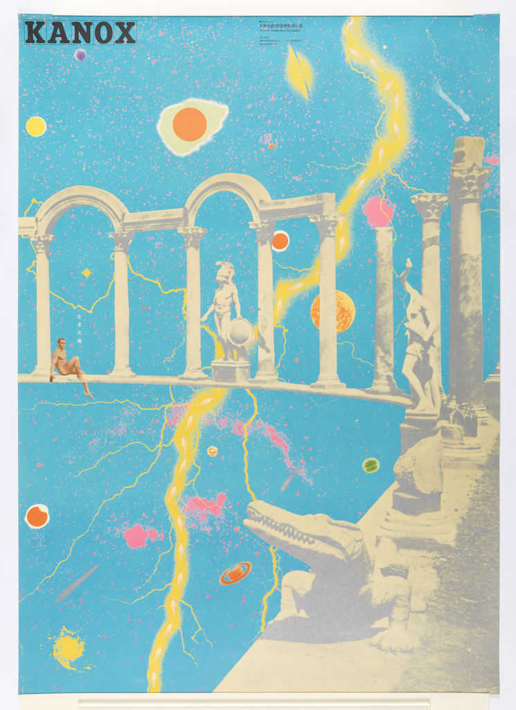 "Blue poster with mages of columns and statues in gray running horizontally across middle and down right side. Behind columns and statues, many multicolored planets and galaxies and a bolt of yellow lightning extend from right-center top to left-center bottom. Text in black at top left reads: ""Kanox"""