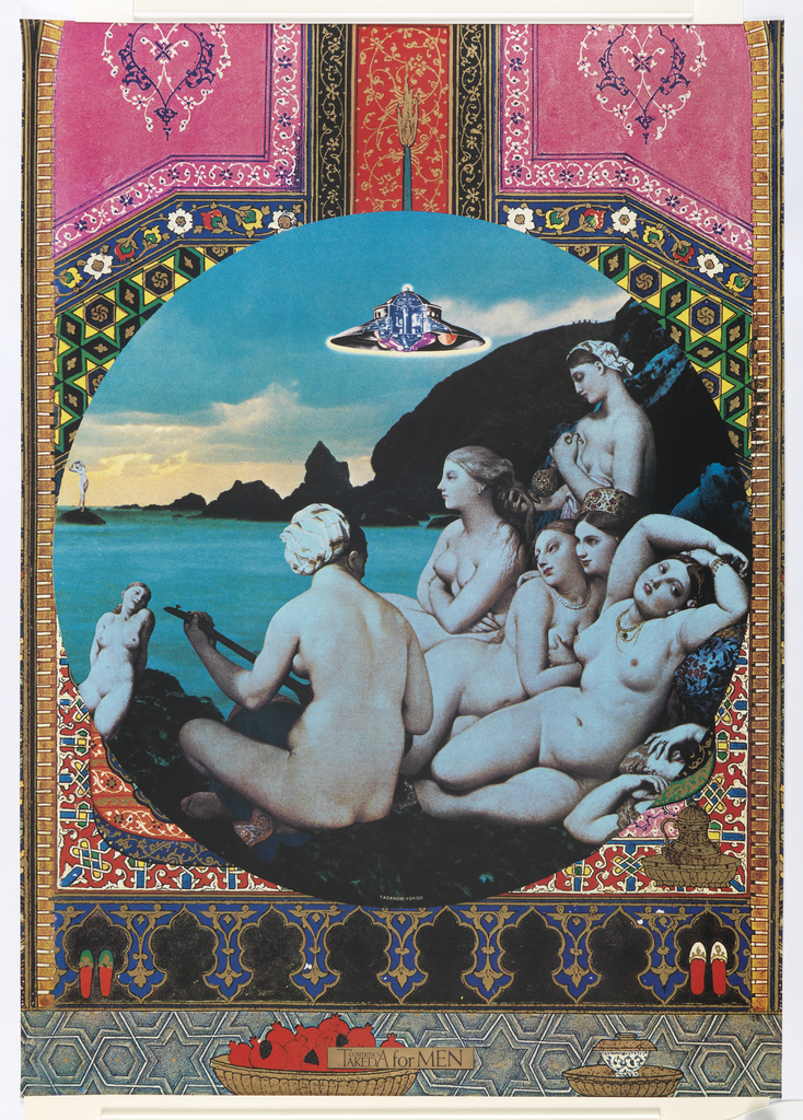 "Central image of women taken from ""The Turkish Bath"" by Ingres, located within a circle, at the top of which hovers a UFO, with ocean and cliffs in the background. Circle superimposed on Arabesque designs in pink, red, yellow, orange and blue."