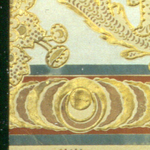 Design of frieze consists of large-scale scroll of stem and leaves with a large petaled flower in center of every other scroll. Alternate has a pomegranate growing from top of leafy scroll. The design is old ivory background with touches of copper bronze. Design is heavily gilded in outline which is embossed. Border top and bottom. Top is wider and has turquoise band top and bottom with Indian red field with graduated crescents confronting a circle. Crescents alternate in gold and copper bronze. Narrowbottom border same in coloring with a wave-like design.