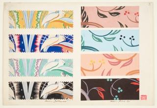 Drawing, Textile Design: Riva See (Riva Lake), 1916–18