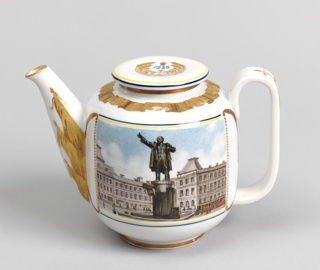 "Hot Water Pot from ""Intourist"" Tea Service (""Leningrad 1935"" Pattern) Hot Water Pot"