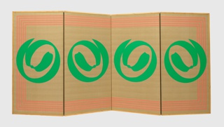 Fire-Orange Folding Screen