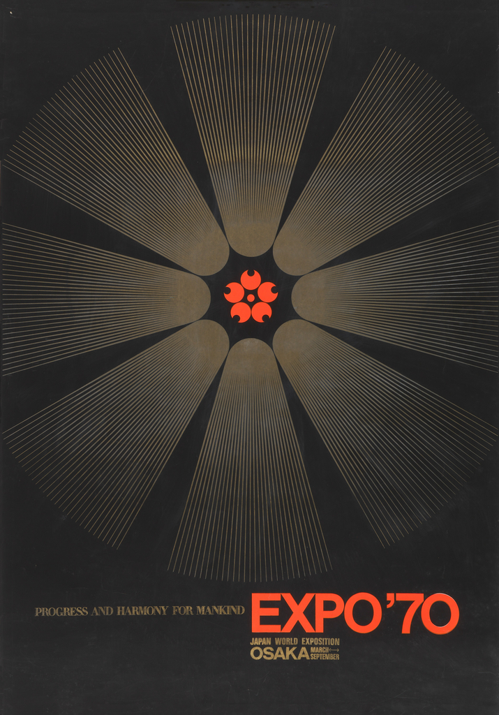 Poster, Expo '70, Progress and Harmony for Mankind