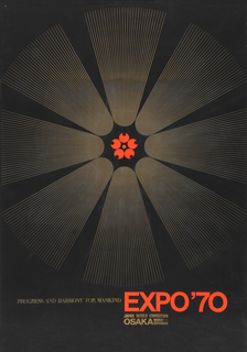 Black poster with orange flower-like decoration in center. Multiple golden lines radiating outwards around orange decoration, in eight sections. At bottom, text in gold reads: Progress and Harmony for Mankind and Japan World Exposition/ Osaka/ March <--> September, with large orange text which reads:  EXPO '70.