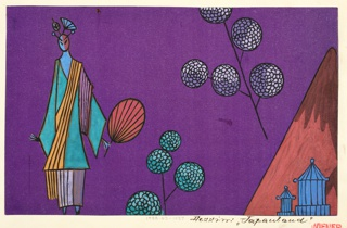 Stylized elongated woman in turqoise kimono holding fan with floating turquoise and lavender peony branches and two tiny pavillons against mountain in distance on purple background.