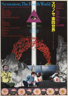 Black bachground with blue text across top, red text down left, and yellow and pink text down right. Vertically down center, a white stripe with a purple traingle near top with an eye in its center. Below triangle, printed on top of white line, an arch of red flames. Images of cliffs at left and at right. In lower left and center, images of people, with a band of flowers across bottom.