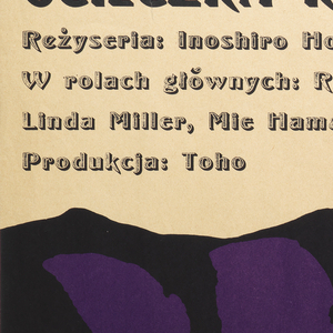 "On beige background, a plum gorilla with purple highlights and orange-and-yellow glowing eyes is diagonally arranged. In upper left, the inscriptions are, in brown: ""japonski film fantastyczny / UCIECZKA KING KONGA / Rezyceria: Inoshira Honda / W rolach glownych: Rhodes Reason, Akira Takarada, / Linda Miller. Mie Hama / Produkja: Toho""."