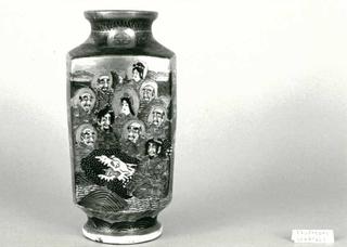 Vase (Japan)