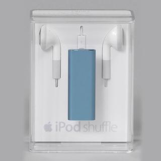 Blue aluminum rectangular form.