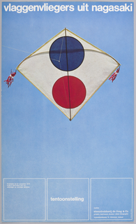 Exhibition poster in sky blue with white diamond-shaped square kite in top center. On kite two circles, blue on top, red on bottom. What appear to be red tassels hang from the side corners. White kite string attached to top and bottom is pulled out of view to left. At bottom, 3 squares with white text outlined in white.