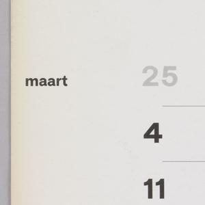 Calendar for March 1959.