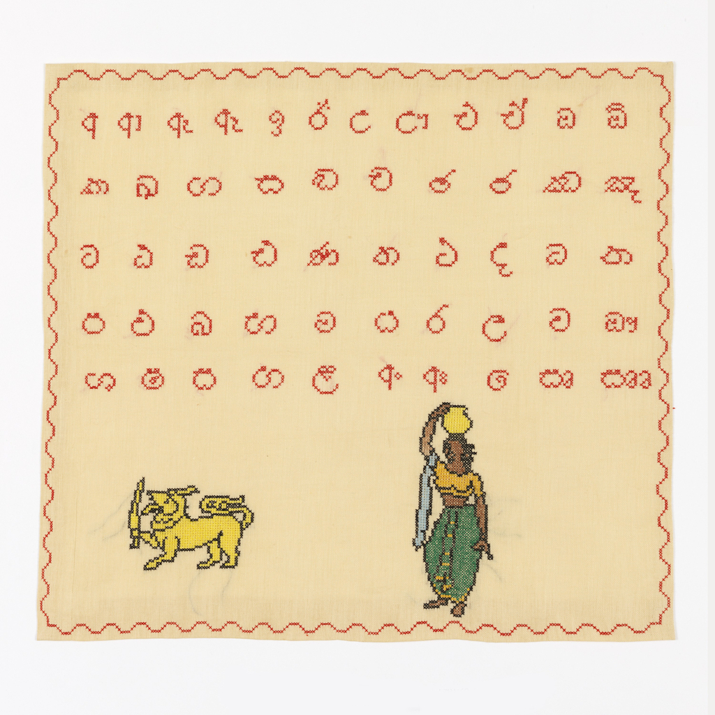 Part of Singalese alphabet above figures of lion and woman carrying pot.