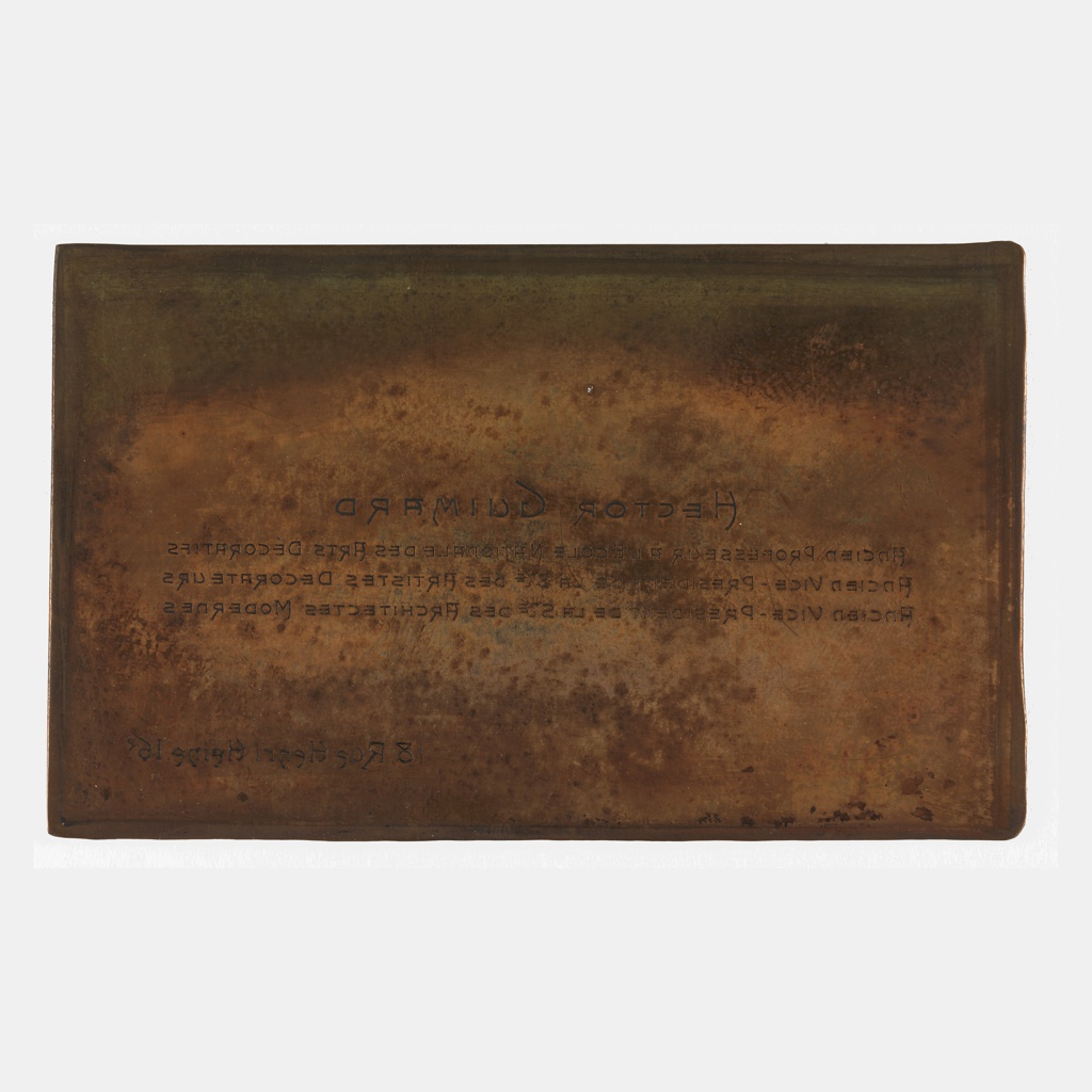 Guimard Printing Plate , Printing Plate for Business Cards of Hector Guimard