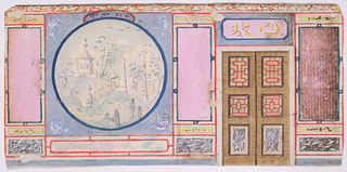 Elevation of a wall with a doorway at right, surmounted by a painted tablet bearing Chinese characters. The decoration of the wall at left consists of a Chinese scene within a circular frame, flanked by narrow panels with neutral fields.