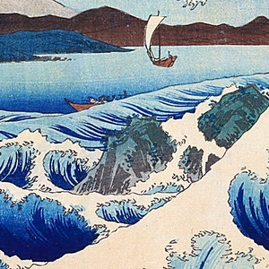 Large curling wave extends from left to right ending in a white spray, seen flat against the sky. In the distance at left, Mount Fuji is seen in lavender tones. A small sailing vessel is shown at center right. Red cartouches with inscriptions at top right and lower left. Red border across top edge.