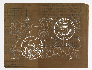 Two blossoms with vines made of dots on paper with Japanese lettering.
