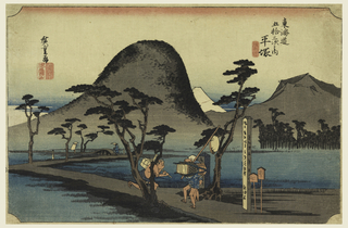 Here we see the thin and zig-zag Nawate Road. The raised highway was above marshes and surrounded by tall pine trees. Three merchants, heading in opposite directions, are about to collide in the foreground. Off into the distance are two other travelers. In the background contains one rounded mountain on the left and a jagged mountain on the right. In between the two different styles is Mt. Fuji peeking through the ravine.