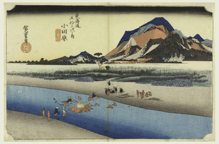 Center, travelers fording the Sakawa River, in the middle of which is a litter. Right, rice fields and mountains at the foot of a castle. Lower left, two coolies on bank. Sharp outliine of distant hills.