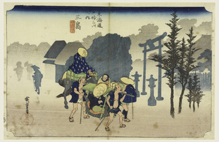 This is a scene of a group of six men. One man is in a kago while another is on a horse. As they travel through the eerie mist, they stumble upon the entrance to a Shinto temple on the right. Silhouettes of other figures and buildings are hidden amongst the haze.
