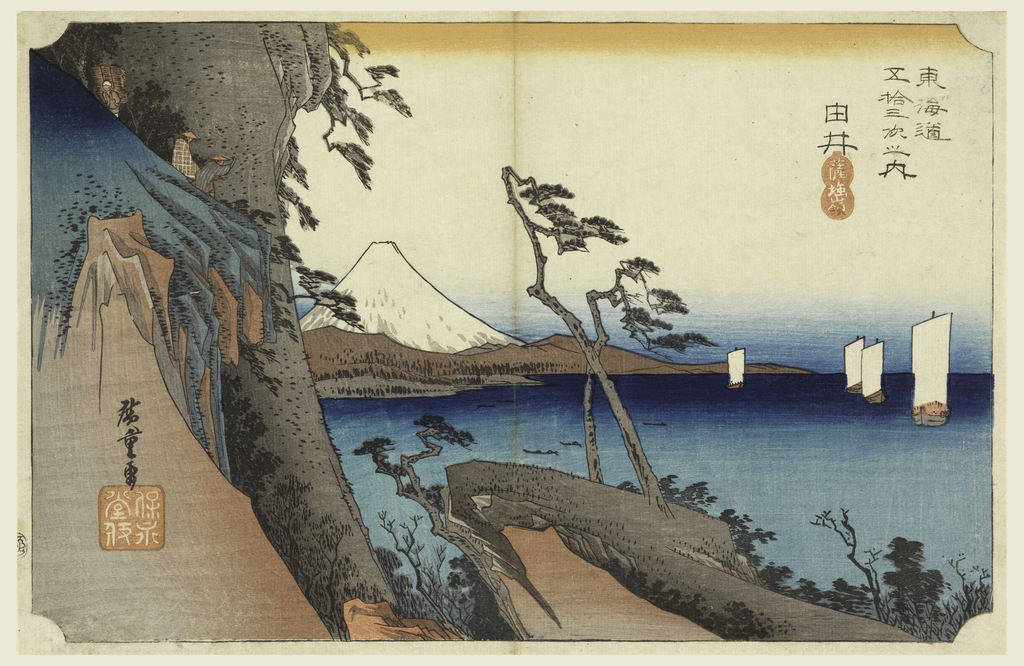 Left, steep crags with pine trees and three travelers. Center, trunks of two pine trees cross above flat-topped rocks. Right, bay with four sailing boats and beyond that is Fuji flecked with gray on lower slopes.