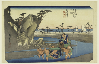 Two wrestlers crossing the stream, one in litter and one mounted. Left, rocks and pine trees in a marsh. Sea seen in distance with sails of boats.