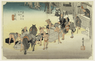 A group of villagers changing horses and packs outside an inn.
