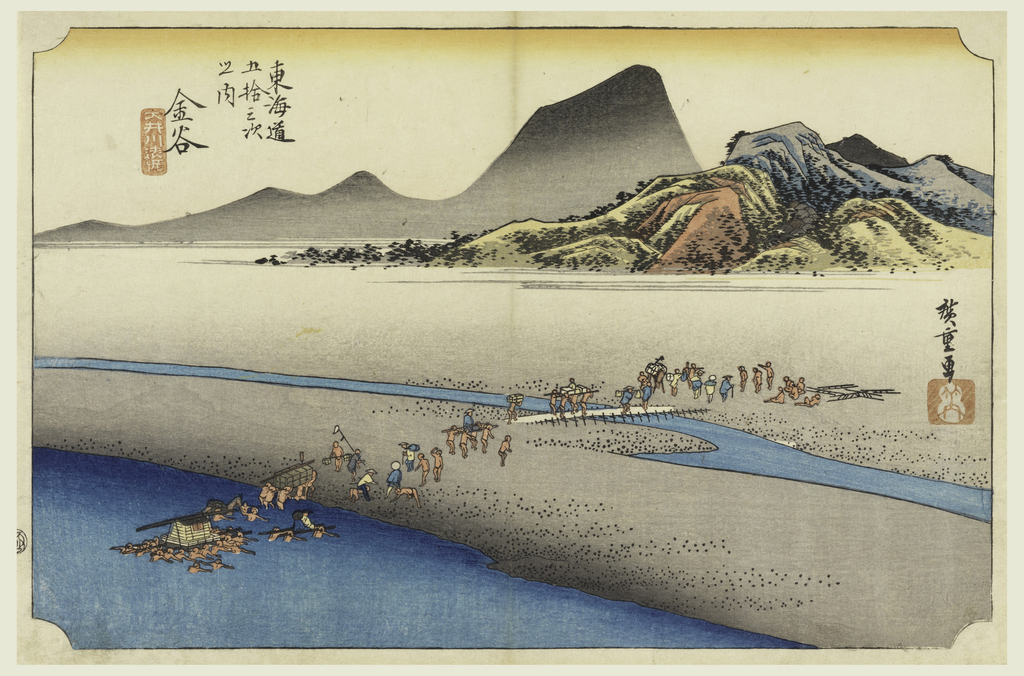 Travelers crossing the farther portion of the ford on the river. Lower left, daimyo's litter is supported by a large group of coolies. A light bridge is thrown over the last arm of river. Mountains in distance.