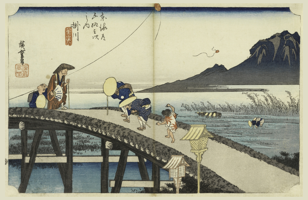 Right, Mount Akiha rises beyond rice fields and mist. Lower half, trestle bridge on which travelers are saluting priest who crosses from left. Kite is flown from left and another has broken loose.