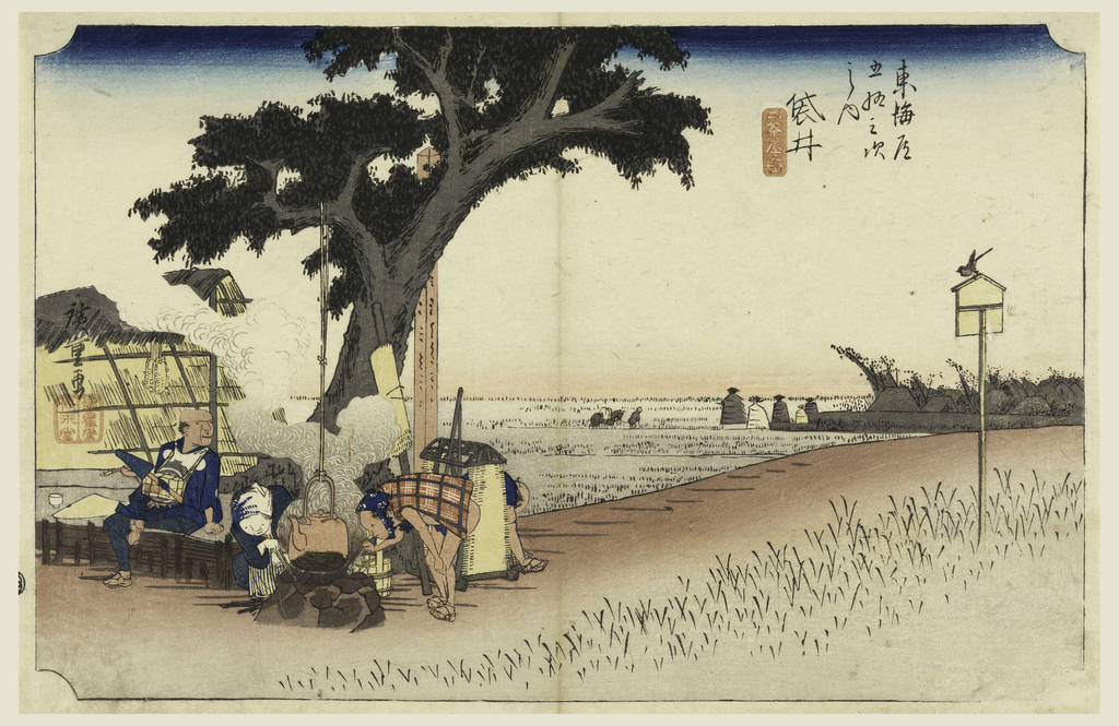 Left, wayside teahouse with travelers and maid boiling large kettle over fire. Behind is large tree. Right, signpost on which is a bird. Right, roofs of village. Center, rice fields.