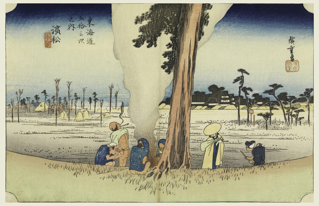 Lower center, group of peasants with fire at foot of trunk of huge tree. Right, rice fields in snow and village and castle.