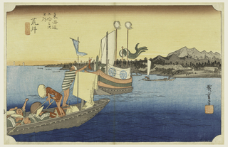 A ferryboat with peasants crossing from left. Center, daimyo's boat, screened, with badges and crest. Right, village beyond the water amid pines and mountain peaks in distance.