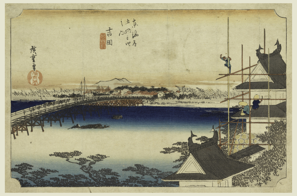 Right, Toyokawa Castle with scaffolding and painters at work. Left, trestle-bridge crosses river to village. Beyond, mountain peaks.